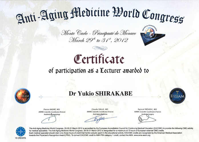 CERTIFICATION AS A LECTURER