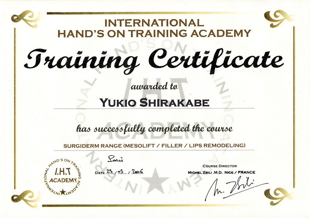 INTERNATIONAL HAND'S ON TRAINING ACADEMY